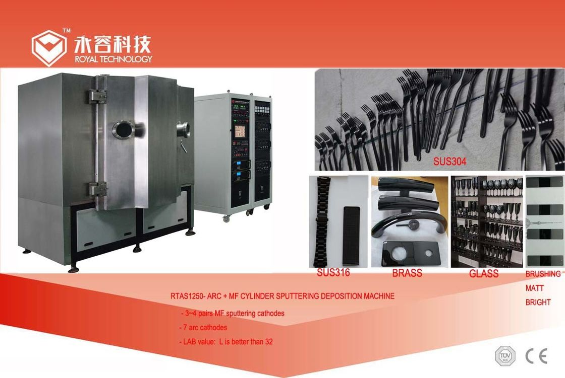 Titanium Nitride Coating Equipment / Kitchenware  Gold and Black PVD Plating System