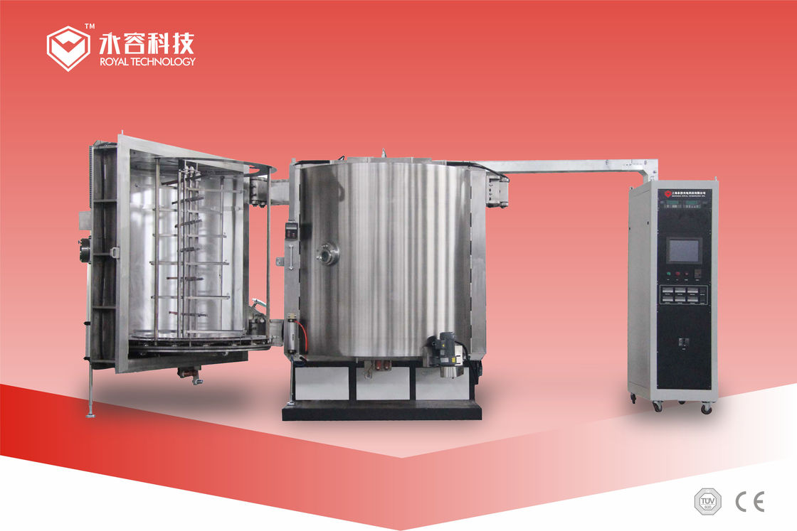 EMI Shielding Film Vacuum Deposition Machine ,  2 Doors Chamber For Cellphone